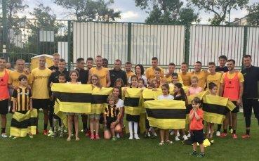Деца с редки болести гостуваха на Ботев Пловдив