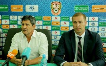 Костов: Резултатите на Шахтьор са слаби - трябва да работим много