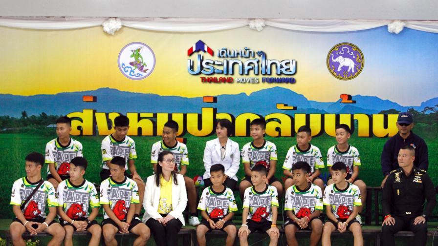 Децата, спасени от пещерата в Тайланд, разказаха за времето си в нея