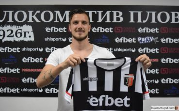 Локо Пловдив подписа с хърватски защитник