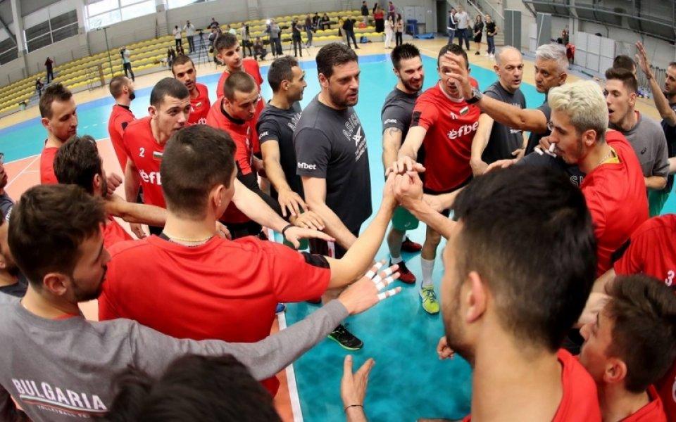 "Волейболните национали с открита тренировка в зала ""Христо Ботев"""
