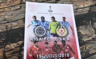 В Рига призовават феновете с листовки за мача с ЦСКА
