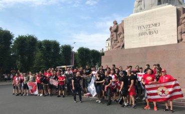 Феновете на ЦСКА превзеха Рига