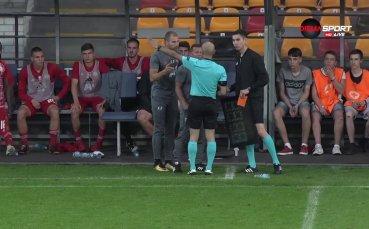 Изгониха кондиционния треньор на ЦСКА срещу Рига