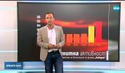 Прогноза за времето (20.07.2018 - обедна емисия)