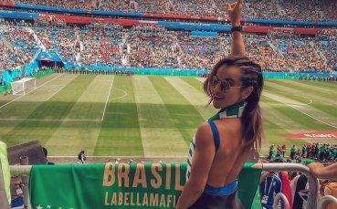 Истинска бразилка: Богиня, влюбена в голотата и футбола