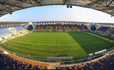 Вижте какъв стадион отказаха да лицензират за Втора лига на Румъния