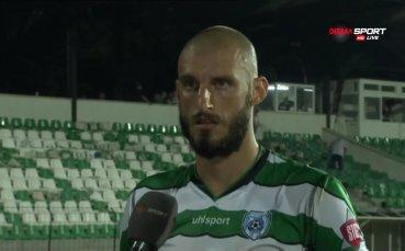 Георги Божилов: Искахме повече победата