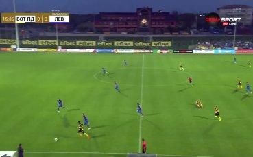 Ботев Пд - Левски 0:0 /първо полувреме/
