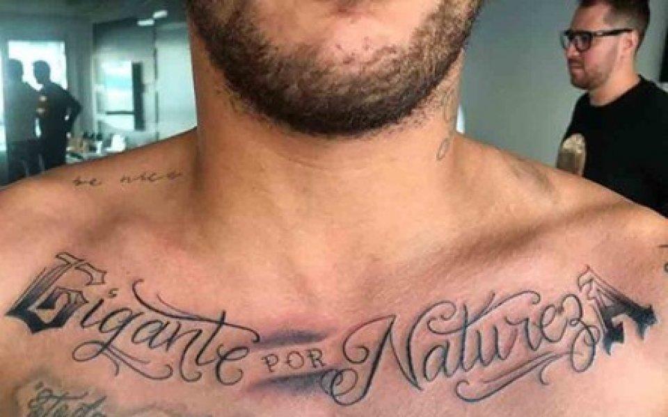 Неймар блесна с нова татуировка