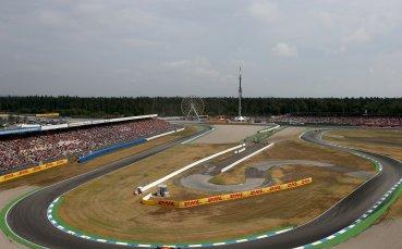На живо: Гран При на Германия във Формула 1