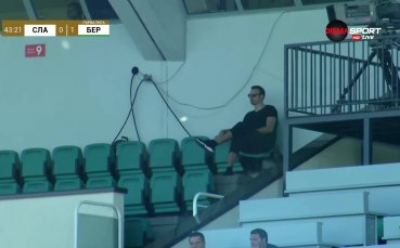 Бербатов гледа отбора на приятеля си Томаш