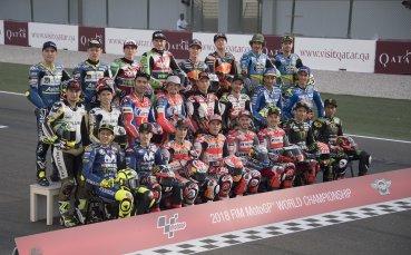 MotoGP 2018: Какво се случи до сега?