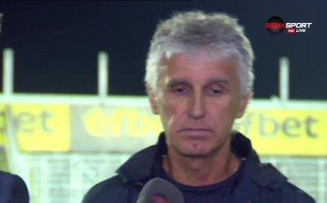 Иван Колев: Ако започнем да охкаме, няма да променим нищо