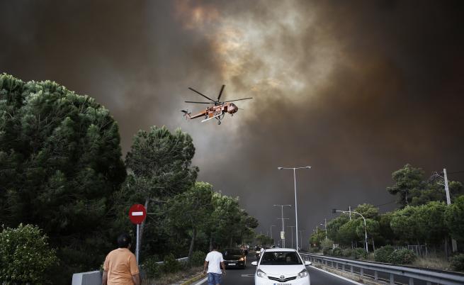 Екстремно време в Гърция днес и утре
