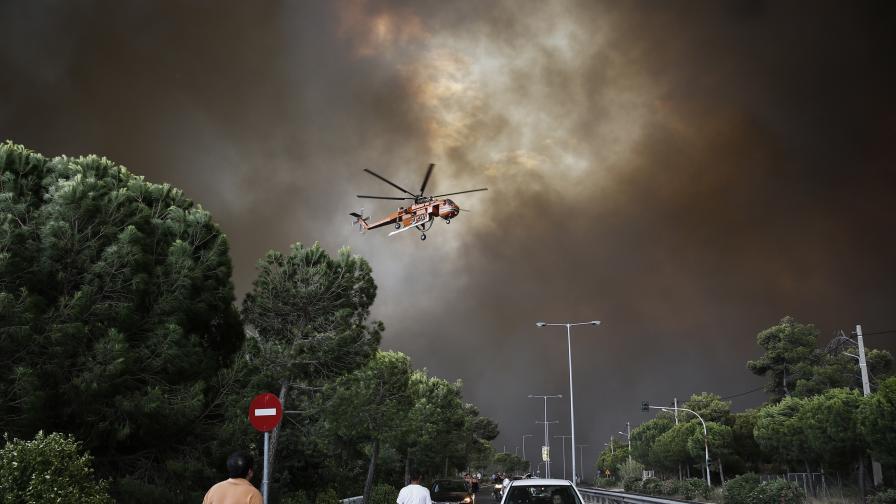 <p>Екстремно време в Гърция днес и утре</p>