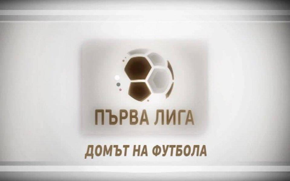Кирил Домусчиев, Нестор Ел Маестро и Славиша Стоянович в