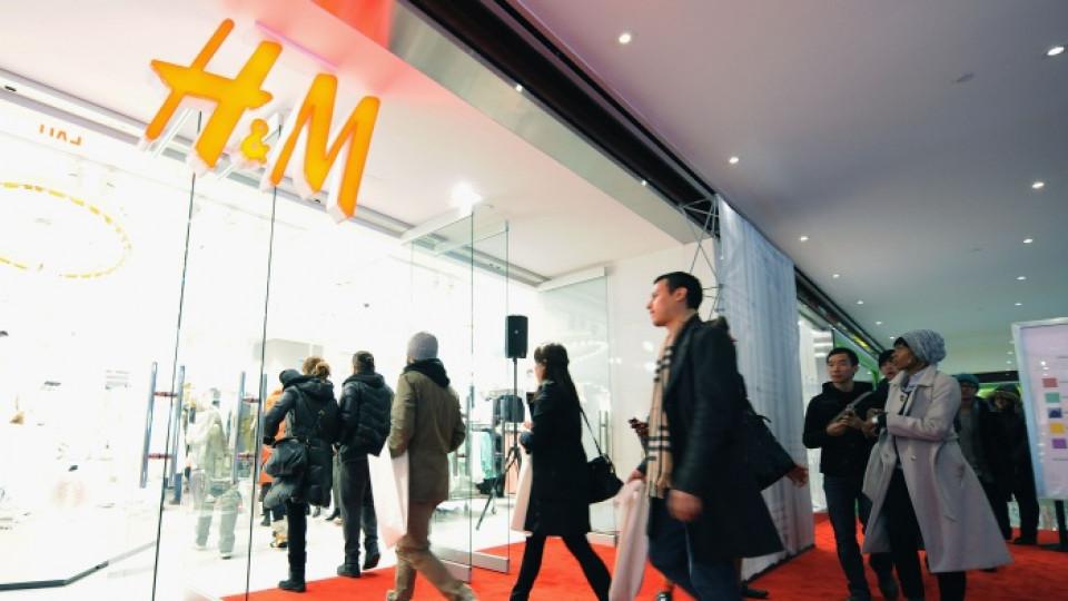 H&M стартира мащабна кампания за събиране на дрехи