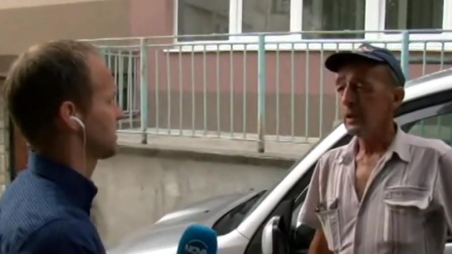 Пускат на свобода мъжа, блъснал детето в Сандански