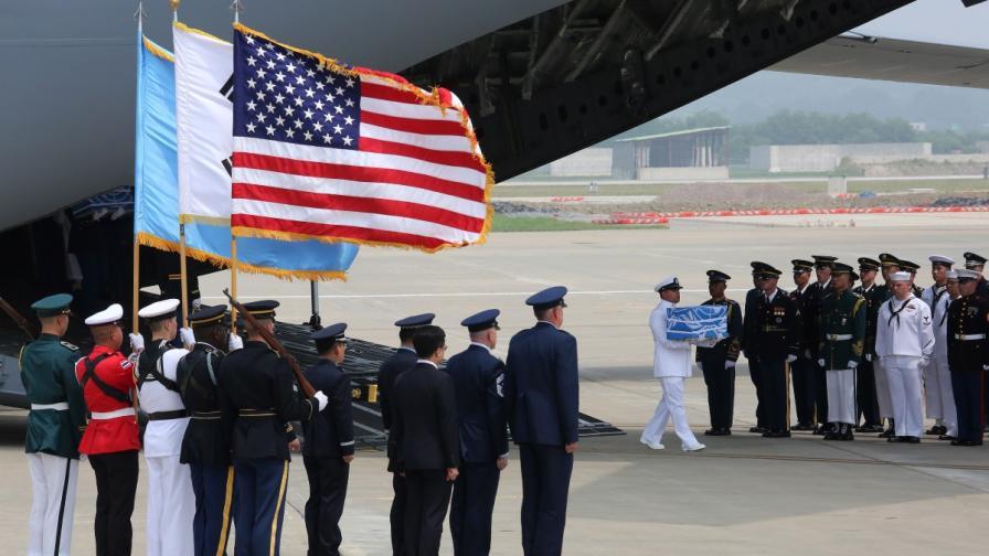КНДР върна на САЩ тленните останки на американски войници