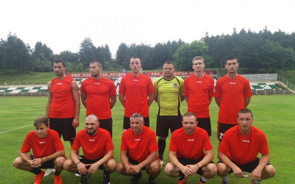 Локомотив Мездра тръгва с Вихър, вижте мачовете на Северозапад