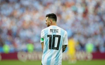 Отказва ли се Меси? Аржентина се чуди за отговора
