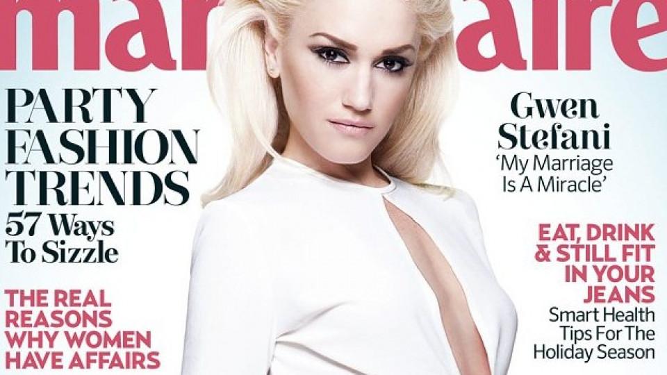 """Гуен Стефани на корицата на """"Marie Claire"""""""