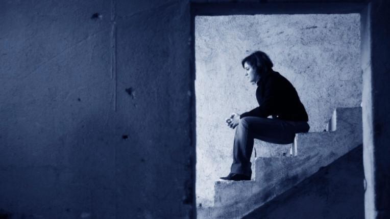 ежедневие самота