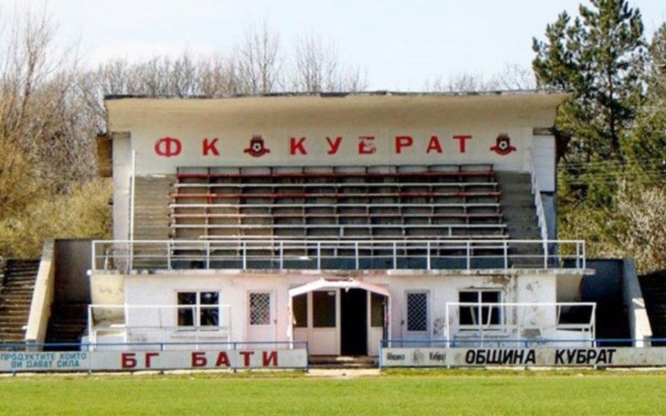 Локомотив Русе записа втора победа в контролите