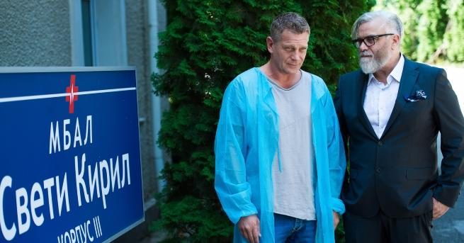 Снимка: Юлиан Вергов: В шести сезон зрителите ще видят различен доцент Банков