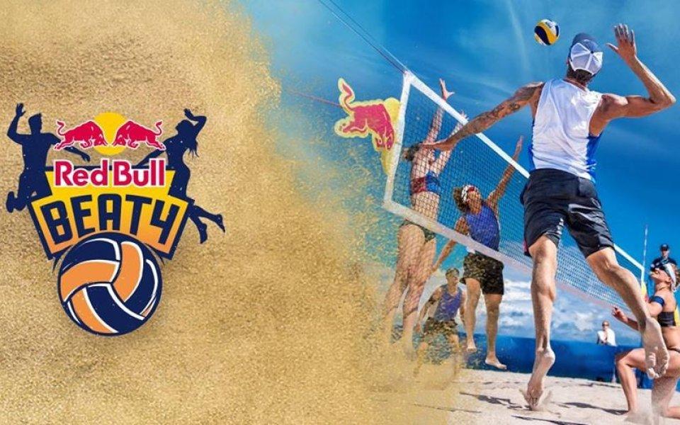 Търсят се ентусиасти за нестандартен турнир по плажен волейбол през август