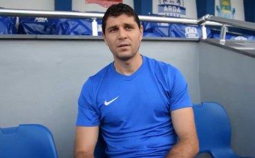 Два гола на Димитър Макриев осигуриха успеха на Арда