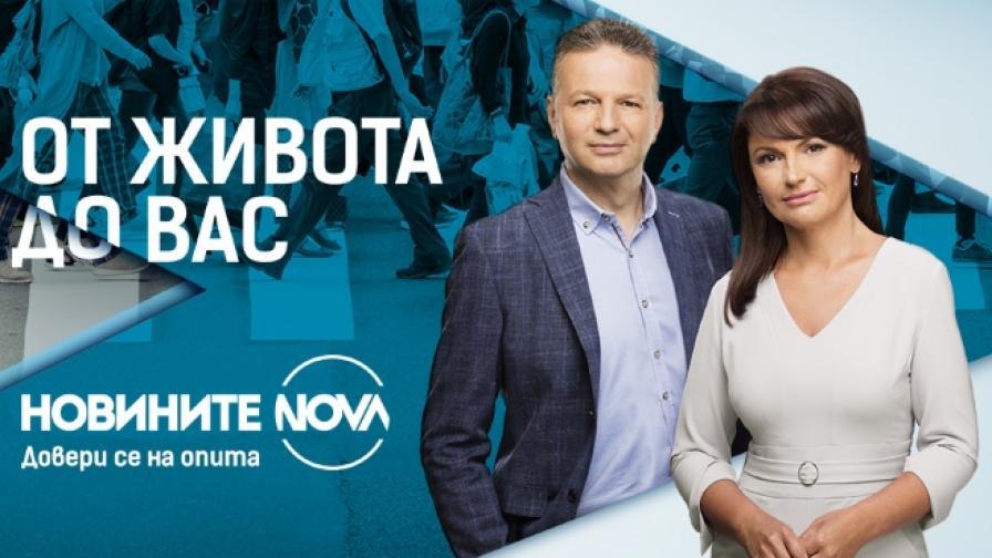 NOVA запазва лидерската си позиция през юли