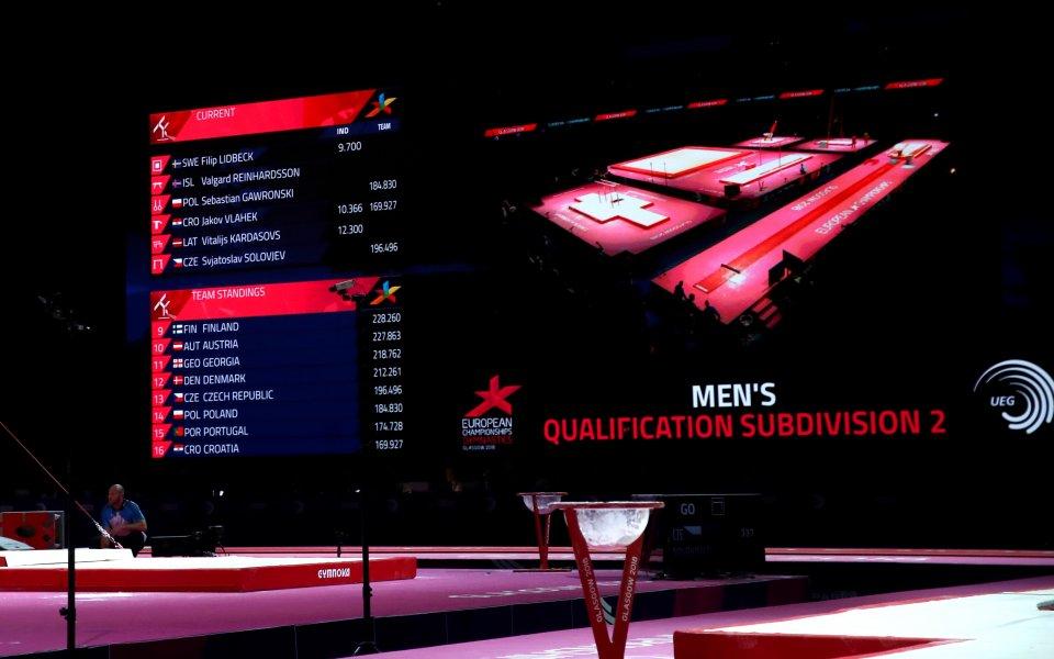 Димитров с шанс за финала на прескок на европейското по спортна гимнастика,
