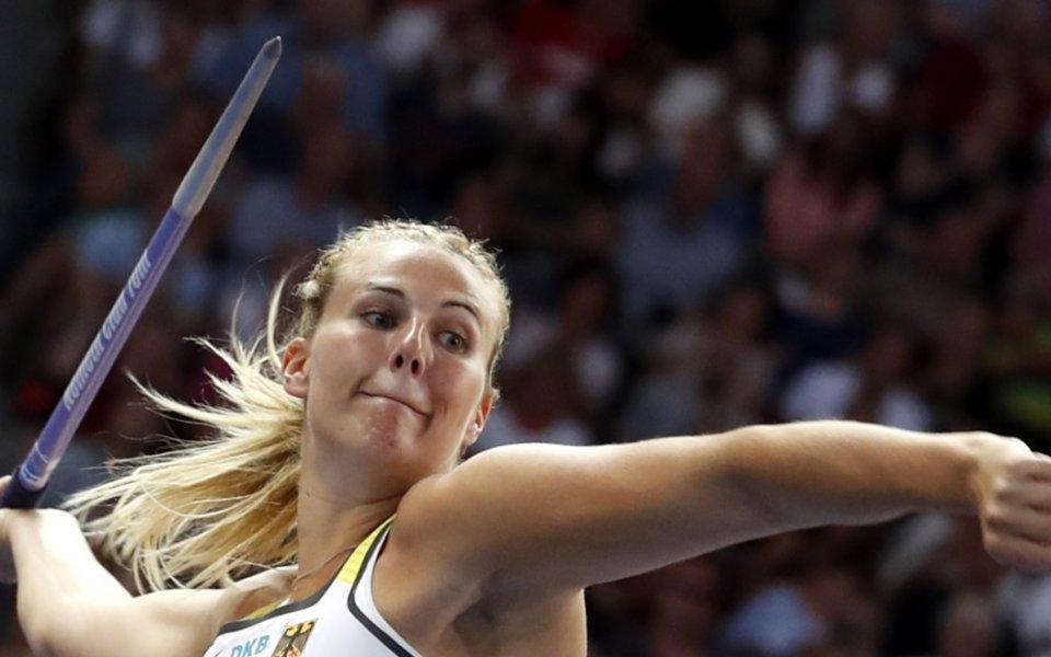 Германска титла на копие при дамите на Европейското по лека атлетика