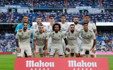 Реал с група от 29 играчи за Суперкупата, вратарите 5-има