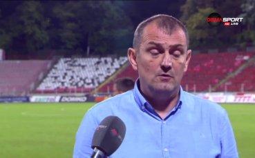 Загорчич бесен: С тази игра ЦСКА няма как да е шампион!