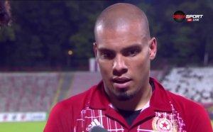 Мауридес се сбогува с феновете на ЦСКА