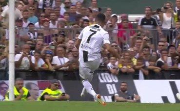 Вижте първия гол на Роналдо с екипа на Ювентус