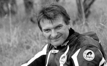 Френско моторист почина след катастрофа в състезание