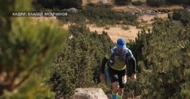"""Трескава подготовка за провеждането на """"Пирин Ултра"""". Планинският маратон стартира"""