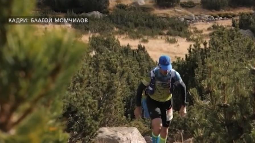 """""""Пирин Ултра"""" предизвиква планинските бегачи"""