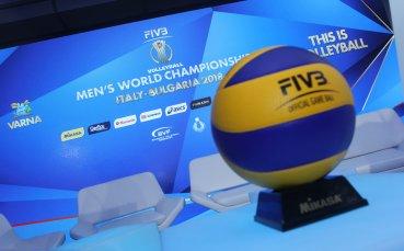 Купата от Световното по волейбол ще гостува във Варна