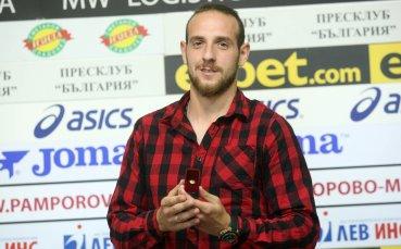 Официално: Стивън Петков пропуска Дербито на Пловдив