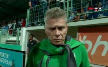 Аутуори: Поздравявам играчите, но не съм доволен