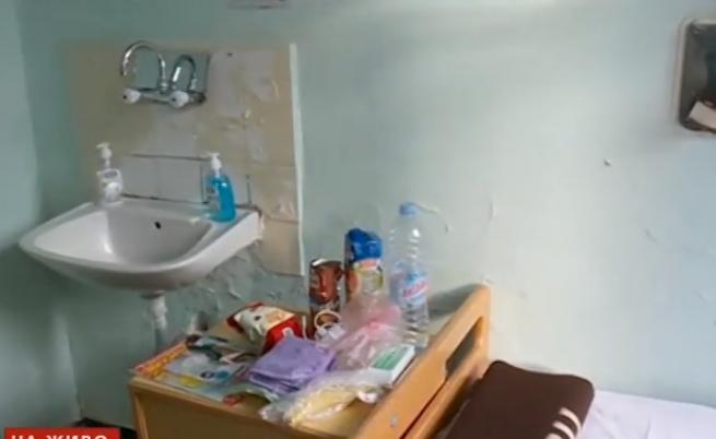 Как изглежда едно отделение в болница - мухъл, мизерия, влага