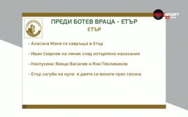 Ботев Враца в търсене на нови 3 точки срещу Етър