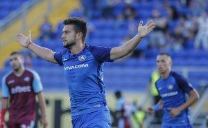 """Левски взе върха след """"синя"""" рапсодия срещу Септември"""