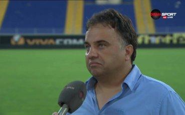 Митов: Левски ни вкара елементарни голове
