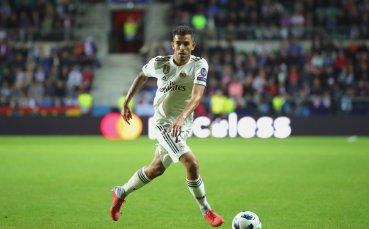 Младок от Реал: Няма за какво да упрекна Зизу, накара ме да порасна
